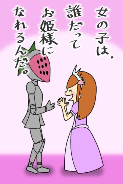 ICG一会☆6(くっさいポエム)