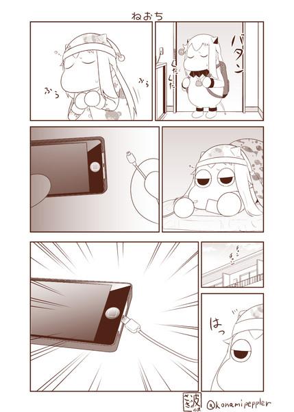 むっぽちゃんの憂鬱118