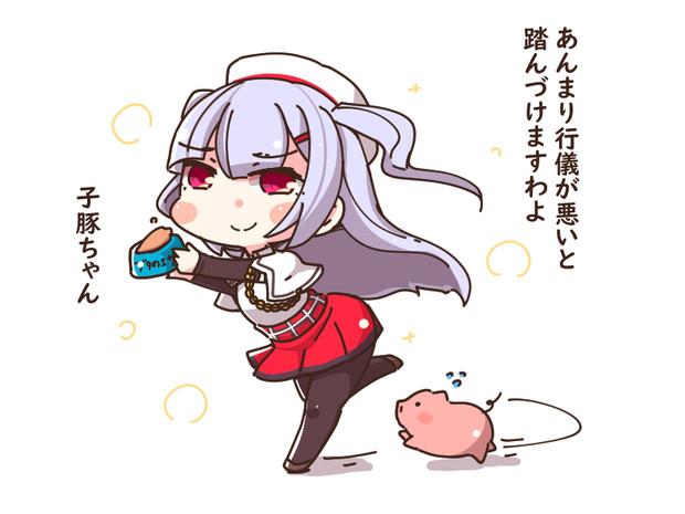 豚の調教をするエイジャックス