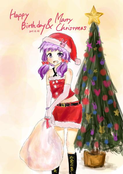 HappyBirsday & Merry Christmas