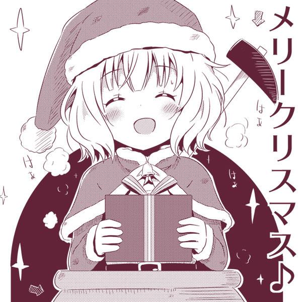 サンタのプレゼント配り②