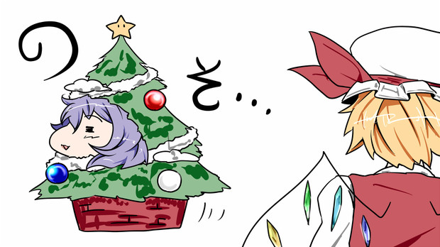 クリスマスっぽいスカーレット姉妹。