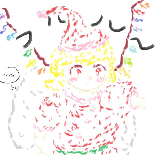 サンタフラン描きたいのに・・・