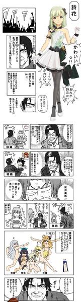 ※黒井社長です