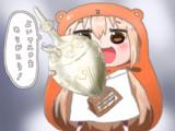 アニメ干物妹!うまるちゃんR最終回