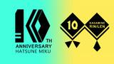 10thロゴ配布