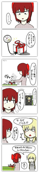 クリスマス☆(死者1名)