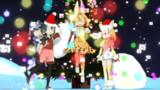 けものクリスマス
