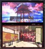【MMDステージ配布】中華風と和風1個ずつ
