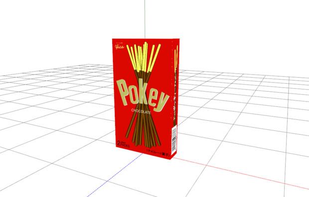【MMDアクセサリ配布】ポッキーの箱のような何か「ポッキィーver1.0」
