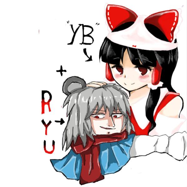 温泉☆のRU役とシケ棒読み音読ネズミ