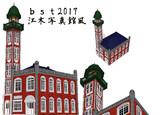 bst20171231江木写真館風