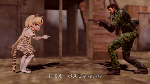 【MMD】オセロットの大将!