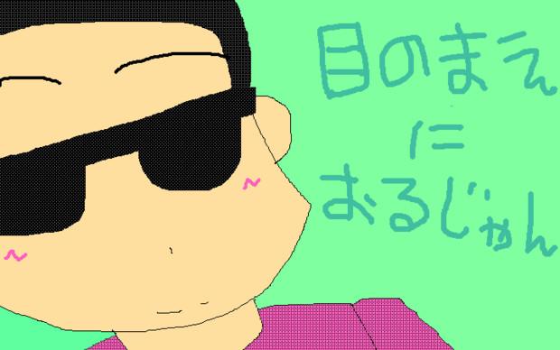 syamuさん