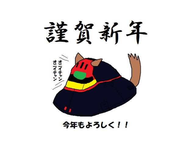 バウンド・犬(ドック)