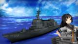 あきづき型護衛艦