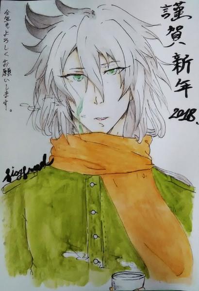 謹賀新年(Fate)