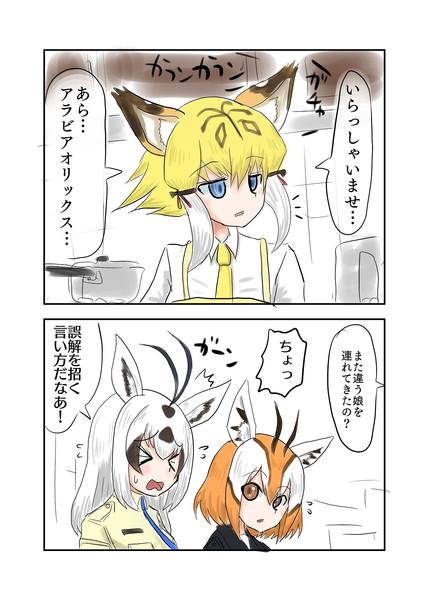 ルルラビ食事(その1)