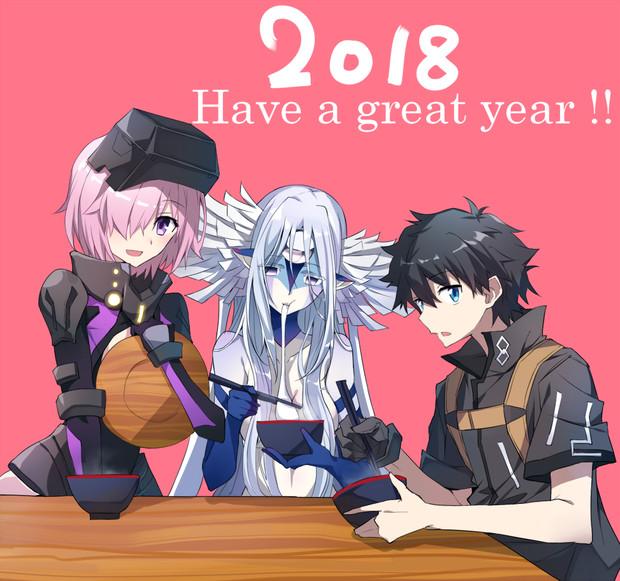2018年!