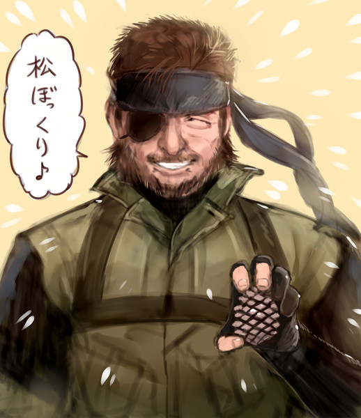 ゆるキャン△1話