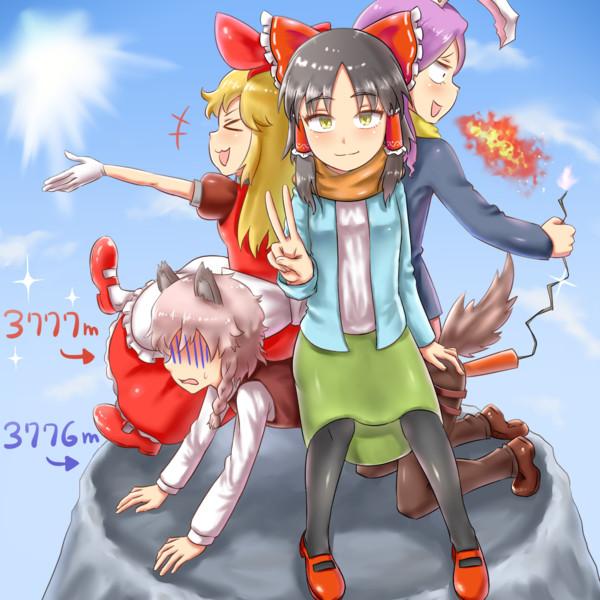 富士山の頂上で新年を祝う三馬鹿と犬