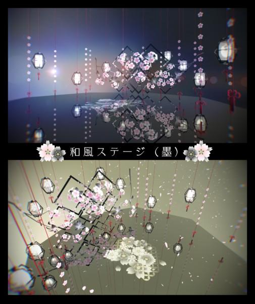 和風ステージ(墨)【ステージ配布】