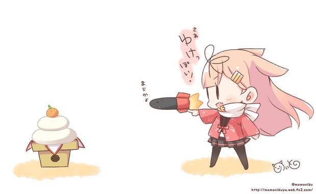 かがみびらき!ぽいぬちゃん!
