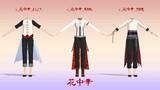 【MMD】y_花中華衣装【衣装配布】