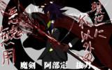 屍人侠客 紫艶(シーエン)