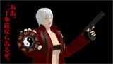 紅魔館の執事ダンテ #07「ダンテと二丁拳銃」