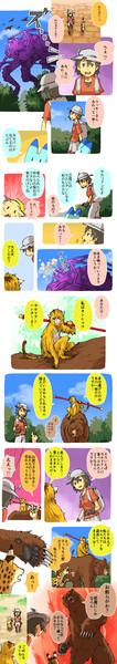元動物フレンズ22