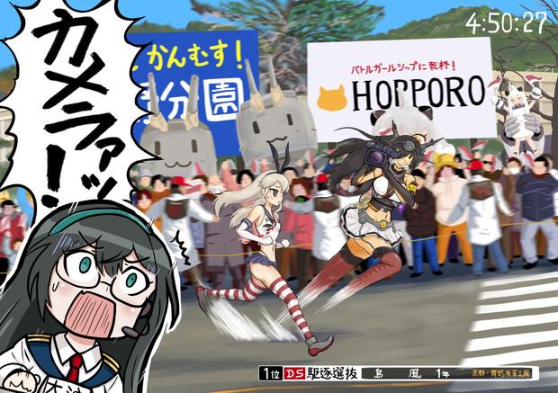 正月に箱根駅伝を見ていて思いついたネタ2