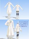 白コートセット【お着替え用衣装配布】