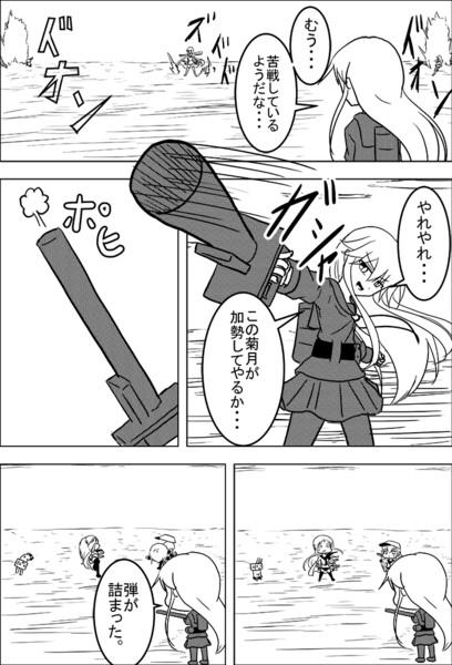 しれーかん電 6-25