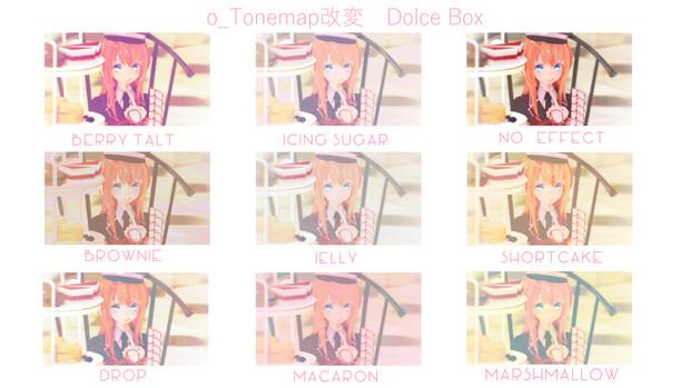 o_Tonemap改変 Dolce Box配布
