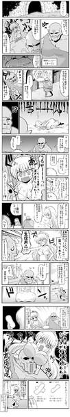 オリジナル漫画「オークと学ぶ女の子の日」