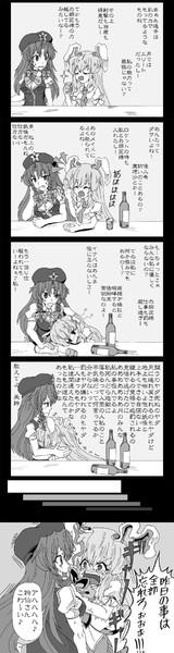 調子に乗って飲んだらいろいろ吐いちゃった鈴仙さん。
