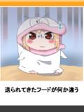 【息抜き画】ボケて!うまるちゃん