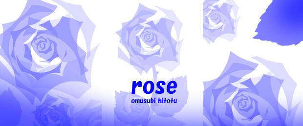 青い薔薇 01 ※三連・マグカップ仕様・おむ07942