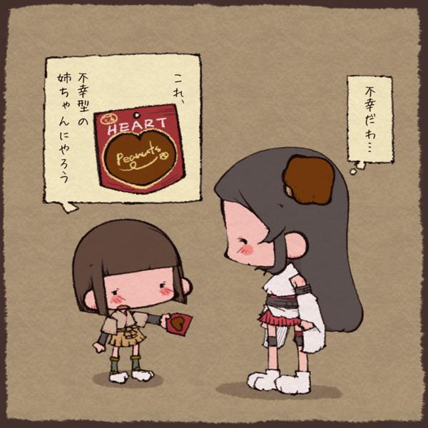 チョコでも食べたら元気になるかな