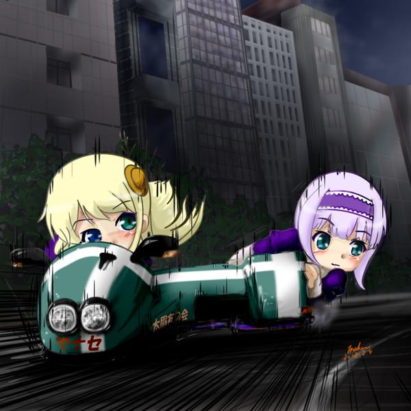 リンゼ&ユミナ