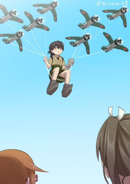 九七式艦攻を手懐けて空を飛ぶ大鷹