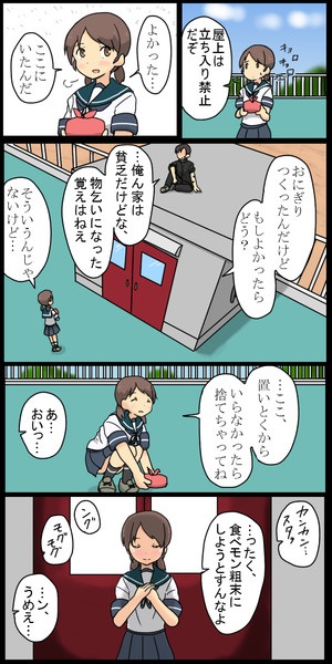しばふ中学校「お弁当の日①」