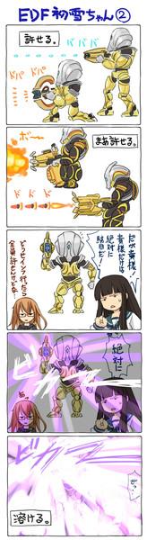 EDF初雪ちゃん2