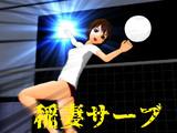 山崎竜子(プロジェクトあすか120%⑤)