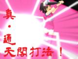 御手洗清子(プロジェクトあすか120%⑧)