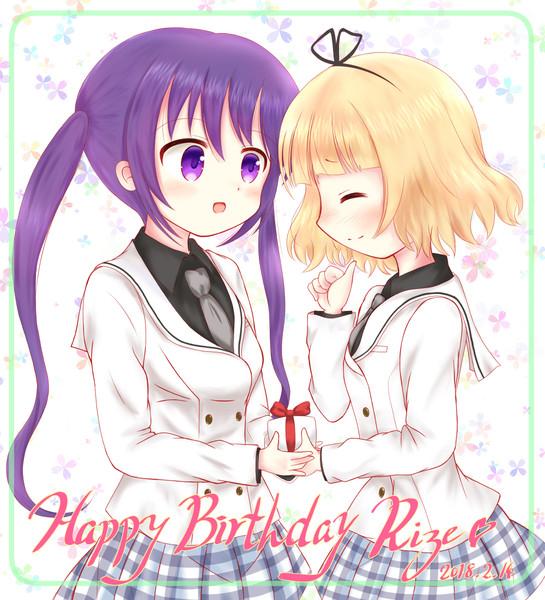 リゼさんお誕生日おめでとー&はっぴーバレンタイン!