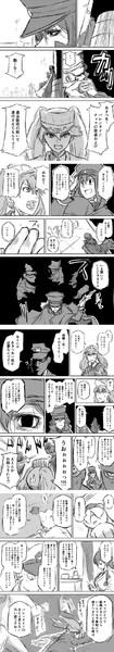 艦これ漫画『ブラックバレンタイン』