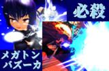 川崎忍(プロジェクトあすか120%⑪)