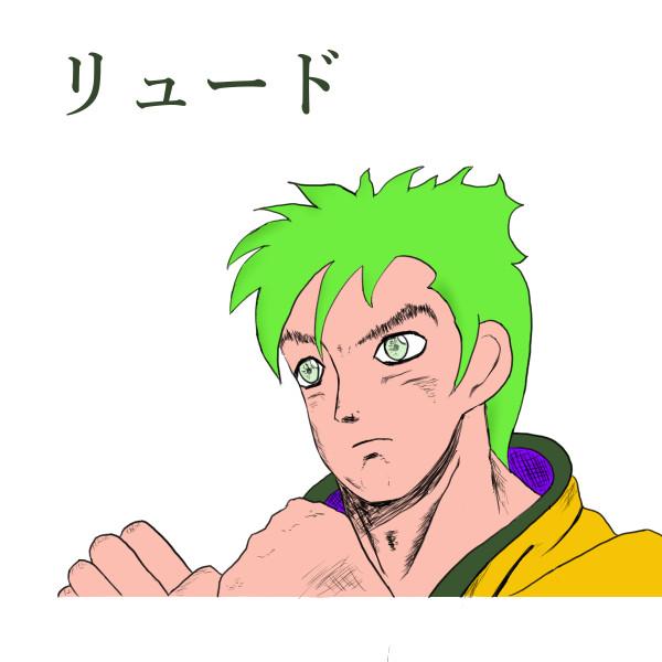 リュード(北斗の拳4)